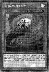 FlawlessPerfectionoftheTenyi-JP-Manga-OS