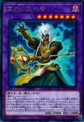 GravekeepersSupernaturalist-SOFU-JP-R