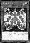 MathmechEquation-JP-Manga-OS
