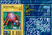 MechanicalSpider-GB8-JP-VG