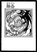 Polymerization-JP-Manga-DM