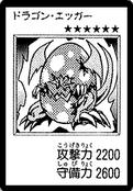 RyuRan-JP-Manga-DM