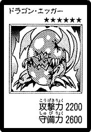 File:RyuRan-JP-Manga-DM.png