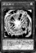 SpiralFusion-JP-Manga-OS