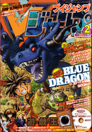 VJMP-2007-2-Cover