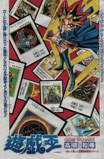 Yu-Gi-Oh! Duelist - Duel 036 | Yu-Gi-Oh! | FANDOM powered