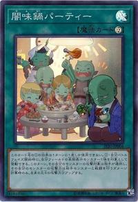 YuGiOh! TCG karta: Yaminabe Party