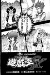YuGiOh!GXChapter050