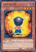 CrashbugX-GENF-JP-C
