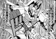 DDDWaveHighKingCaesar-JP-Manga-DY-NC