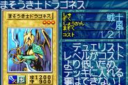 DragonesstheWickedKnight-GB8-JP-VG