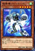FantasticStriborg-CIBR-JP-R