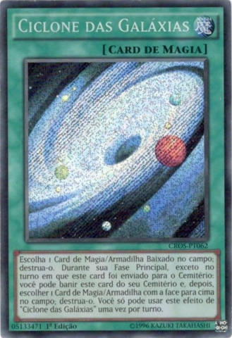 File:GalaxyCyclone-CROS-PT-ScR-1E.png
