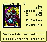 Jinzo7-DDS-SP-VG