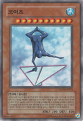 Koitsu-HGP1-KR-C-UE