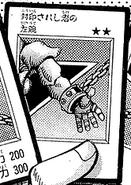 LeftArmoftheForbiddenOne-JP-Manga-DM