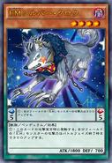 PerformapalSilverClaw-JP-Anime-AV