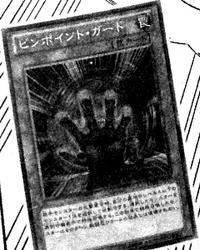 PinpointGuard-JP-Manga-DZ