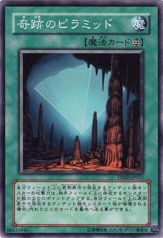 File:PyramidofWonders-TSHD-JP-C.jpg