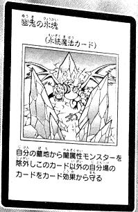 File:SpectralIceFloe-JP-Manga-5D.png