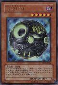 SphereofChaos-LE12-JP-UR