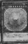 ThreeThousandNeedles-JP-Manga-DZ