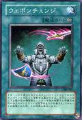 WeaponChange-308-JP-C