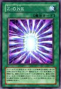 ZONE-JP-Anime-5D