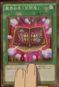 AbyssScriptShadowSpirit-JP-Anime-AV