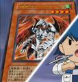 AlectorSovereignofBirds-JP-Anime-5D-CostDown.png