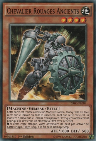 File:AncientGearKnight-SR03-FR-C-1E.png