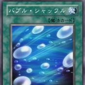 BubbleShuffle-JP-Anime-GX