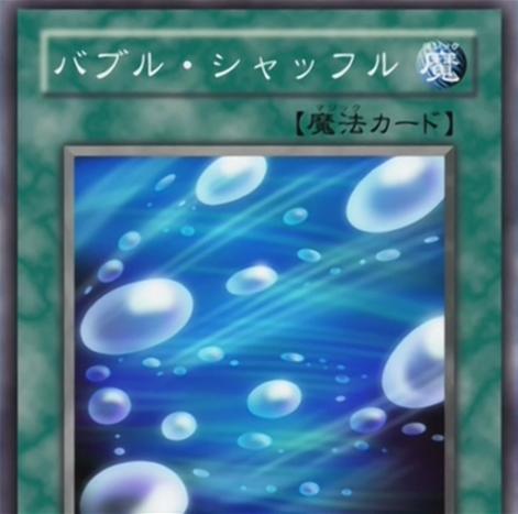 File:BubbleShuffle-JP-Anime-GX.png