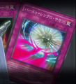 BurstSynchroSummon-JP-Anime-5D.png