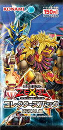 Collectors Pack: ZEXAL Version