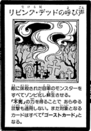 CalloftheHaunted-JP-Manga-DM