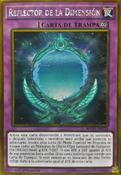 DimensionReflector-MVP1-SP-GUR-1E