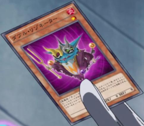 File:DoubleResonator-JP-Anime-AV.png