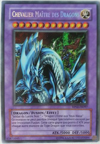 File:DragonMasterKnight-RP02-FR-ScR-UE.png