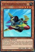 Geargiattacker-SDGR-DE-SR-1E