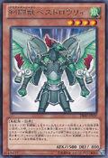 GladiatorBeastBestiari-DE02-JP-R