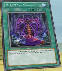 GorgonCharm-JP-Anime-ZX