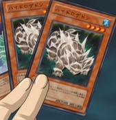 Hydrogeddon-JP-Anime-GX