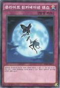 LunalightReincarnationDance-SHVI-KR-C-1E