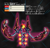 Number53HearteartH-JP-ZX-NC