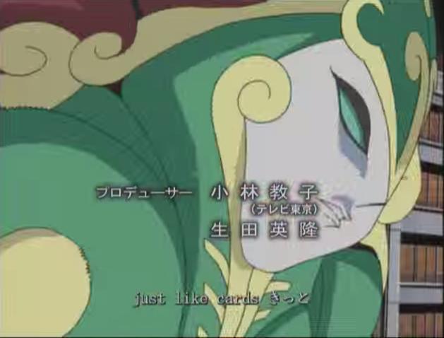 File:NuviatheWicked-JP-Anime-DM-NC.png