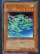 Oxygeddon-JP-Anime-GX-AA