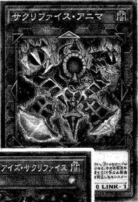 RelinquishedAnima-JP-Manga-OS