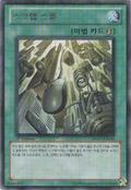 Scrapstorm-DREV-KR-R-1E