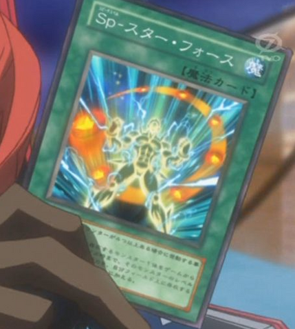 File:SpeedSpellStarForce-JP-Anime-5D.png